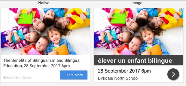 Birkdale North School